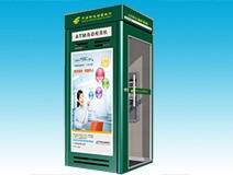 关于ATM防护舱的使用说明