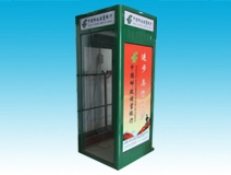 ATM防护舱令自助设备上办理业务更安全了
