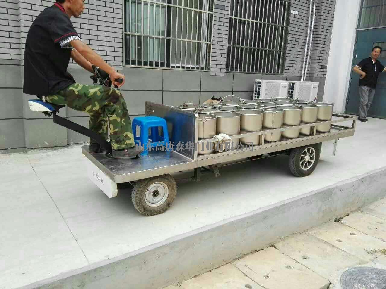 新型送饭车