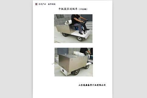 平板监区送饭车(不含桶)