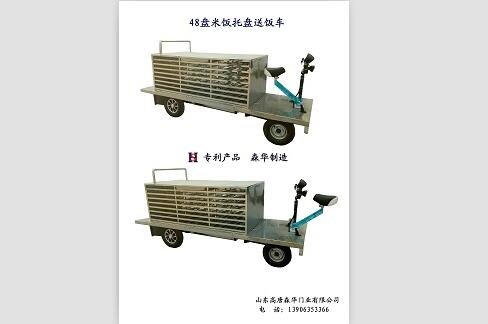 48盘米饭托盘送饭车