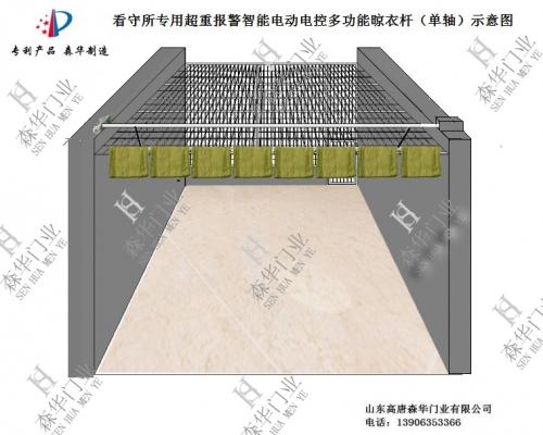 智能电动电控多功能晾衣杆(单轴)